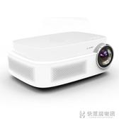 投影儀M6高清手機家用智慧WiFi辦公教學培訓投影機家庭影院 NMS快意購物網
