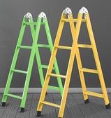 梯子 梯子家用加厚伸縮人字梯多功能便攜3 4米樓梯雙側工程折疊梯步梯TW【快速出貨八折鉅惠】