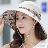 女士出游太陽帽遮陽帽女夏天防曬帽子遮臉防紫外線沙灘帽大沿涼帽