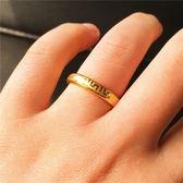 越南沙金男士鍍18K金戒指指環 歐幣飾品六字真言戒指
