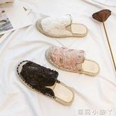 一字拖拖鞋懶人復古漁夫鞋包頭半女新款夏季平底外穿chic穆勒鞋 蘿莉小腳丫