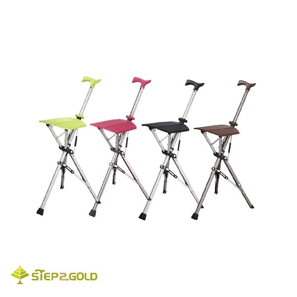 Ta-Da TaDa 泰達自動手杖椅 拐杖椅 折疊椅 座杖 登山杖 健走 戶外椅 手杖椅 二代