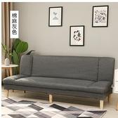 沙發小戶型出租房折疊沙發床兩用臥室簡易沙發客廳布藝懶人沙發XX 酷男精品館
