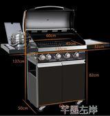 烤肉架 燃氣燒烤爐家用別墅庭院民宿燒烤架戶外商用烤肉爐美式bbq grill 芊墨LX