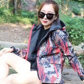 登山外套 戶外女式迷彩軟殼沖鋒衣秋冬季外套抓絨保暖防水防風徒步登山服潮