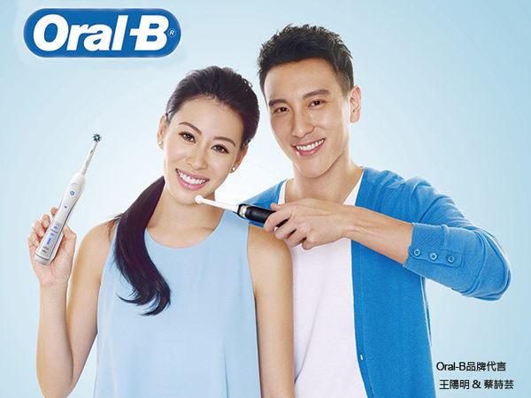 ◤贈牙線棒◢ 德國 百靈 Oral-B 活力美之白電動牙刷 D12.N
