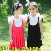 【韓版童裝】氣質彈力假二件吊帶公主袖洋裝-黑/桃二色可選【BD16042601】