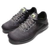 【五折特賣】Nike 慢跑鞋 Wmns Flex 2016 RN Shield 黑 灰 輕量 抗水設計 女鞋 運動鞋 【PUMP306】852447-001