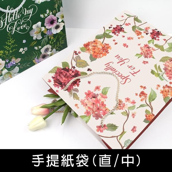珠友 GB-05118 手提紙袋/禮物袋/送禮(直/中)