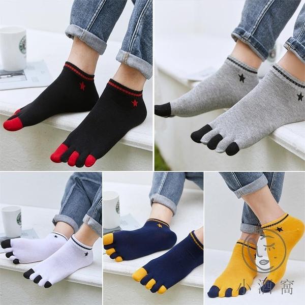 5雙裝純棉五指襪男夏短筒船襪分腳趾襪運動防臭【小酒窩服飾】