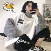 高領套頭毛衣拼接假兩件衛衣女冬韓版學生寬鬆bf加絨加厚外套  潮流前線