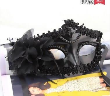 黑色側花公主面具