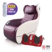 送伸縮水瓶✩輝葉 實力派臀感小沙發2代(摩登紫)+人氣火紅溫感美腿機