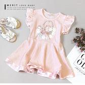 純棉 甜美珍珠毛線花籃緞帶荷葉邊小洋裝 連身裙 泡泡棉 氣質 粉嫩 哎北比童裝