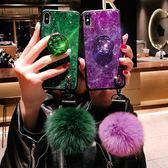 手機殼 極光紫毛絨球蘋果XS/XR/XsMax手機殼掛繩 歐歐流行館