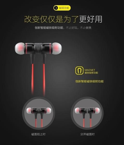 【保固一年 】 Awei 磁吸 用維 B922BL 運動耳機 健身耳機 通話耳機 無線 蘋果 安卓
