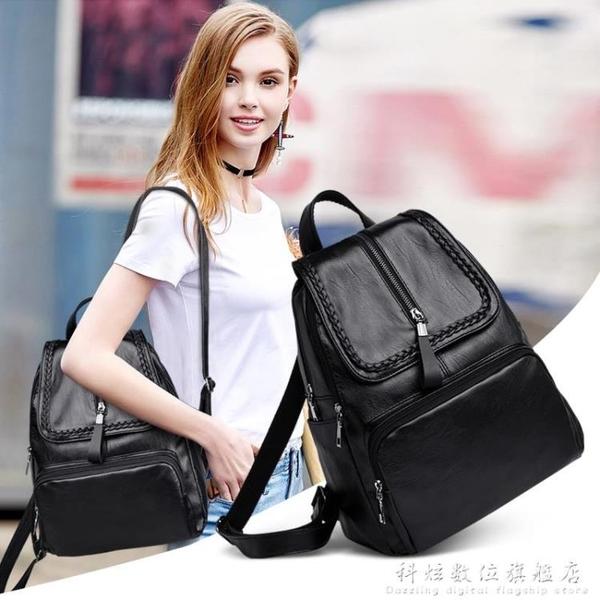 雙肩包女士新款韓版百搭潮背包包軟皮休閒時尚旅行大容量書包 聖誕節免運