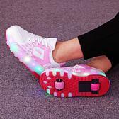 男女款兒童成人暴走鞋帶LED燈雙輪按鈕帶滑輪運動鞋爆走鞋 曼莎時尚