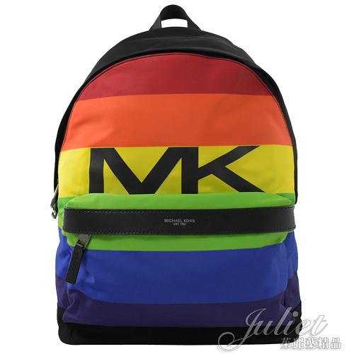 茱麗葉精品【全新現貨】MICHAEL KORS KENT 輕量系彩虹條紋尼龍皮飾邊後背包