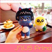 【萌萌噠】三星 Galaxy J7/J5 Prime  可愛卡通 韓國Kakao毛絨公仔保護殼 旋轉支架透明硬殼 手機殼
