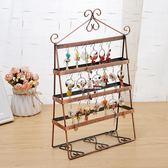 首飾展示架 鐵藝飾品架 擺耳環耳釘耳墜收納展示架 歐式創意公主 卡菲婭