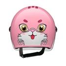 【東門城】ZEUS AS-208A W345(貓咪) 兒童半罩式安全帽