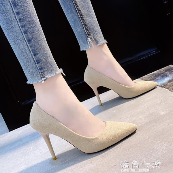 高跟鞋女2020年新款黑色百搭法式小清新細跟性感淺口職業尖頭單鞋 元旦全館免運