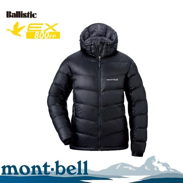 【Mont-Bell 日本 女 ALPINE 800FP 羽絨外套《黑》】1101408/保暖/防風/抗寒
