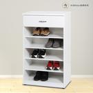 【米朵Miduo】2.1尺塑鋼開棚一抽鞋櫃 防水塑鋼家具