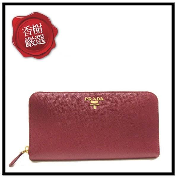 PRADA金色字紋LOGO多夾層拉鍊長夾(暗紅色)PRADA防刮皮革系列wallet1ML506全新商品