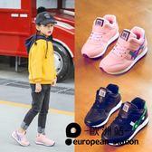 童鞋/女童秋冬韓版百搭加絨鞋子小學生秋款女孩兒童運動鞋「歐洲站」