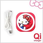 Hello  Kitty 迷你無線充電板-紅