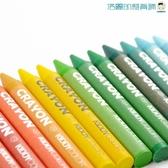 全館83折兒童蠟筆安全無毒幼兒園彩色油畫棒可水洗
