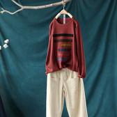 卷邊貼布圓領毛衣寬鬆外穿內搭針織衫/設計家Y7988