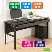 《DFhouse》頂楓150公分電腦辦公桌+2抽屜+主機架 工作桌 電腦桌椅 辦公桌椅 書桌椅 臥室
