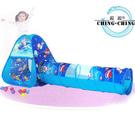 三角折疊帳篷+隧道+100球(台灣製造)兒童遊戲帳棚.折疊遊戲球屋.遊戲球池.塑膠軟球.ST安全.推薦