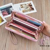 護照包錢夾皮夾手拿錢包三色拼接撞色氣質拉鏈手機包【時尚大衣櫥】