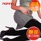 【non-no儂儂褲襪】(6入)裏起毛保暖厚褲襪