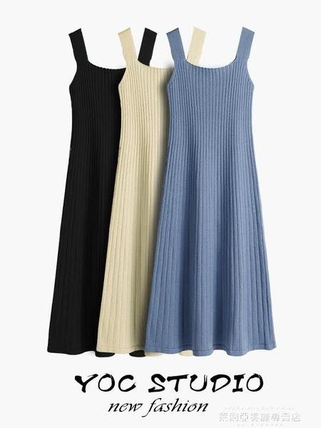 吊帶洋裝 女裝內搭吊帶針織連身裙春秋新款性感氣質復古背心裙外穿打底裙子 夏季新品