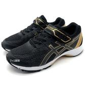《7+1童鞋》中大童 ASICS KIDS 亞瑟士 LAZERBEAM RE-MG 輕量透氣 運動鞋 慢跑鞋 機能鞋 5235 黑色