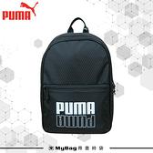 PUMA 後背包 Base 休閒後背包 肩背包 運動包 078323 得意時袋