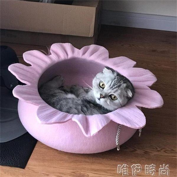 寵物窩 貓窩四季通用貓床墊毛氈可愛公主寵物窩網紅貓咪窩冬季保暖 時尚新品