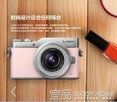 相機Panasonic鬆下數碼相機 DC-GF9KGK美顏4K高清自拍神器微單電gf9 免運Igo