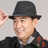 中老年帽子禮帽羊毛呢禮帽男英倫爵士帽爸爸帽子【奈良優品】