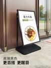 防風廣告牌戶外海報架餐廳水牌廣告架宣傳展示架立式落地招聘展架 NMS蘿莉新品