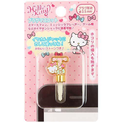 ★funbox生活用品★《Sanrio》HELLO KITTY 專屬密碼系列字母耳機孔栓T_841722