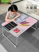 桌折疊 床上小書桌懶人大學生宿舍上鋪桌板寫字桌筆記本電腦做桌折疊小桌子   數碼人生