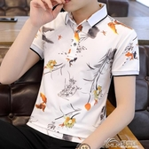 夏季潮流冰絲短袖T恤男士POLO衫2020新款襯衫領POLO衫男翻領衣服 好樂匯