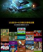 【現貨免運】【買一送三】升級版 月光寶盒9DS雙人搖桿街機電子格鬥遊戲機(5555合1/10種3D遊戲)