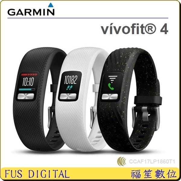 【福笙】GARMIN vivofit4 vivofit 4 智慧健身手環 智慧運動手環 取代vivofit3